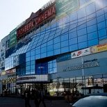торгово-развлекательный центр балканский в питере