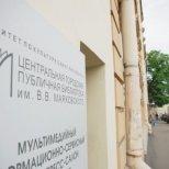 Библиотека им. Маяковского в Питере