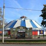Цирк-шапито в Автово в Петербурге