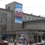 ДК им. Ленсовета в Санкт-Петербурге