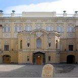 Государственная академичная капелла в питере