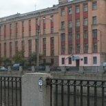 институт гостеприимства в санкт - петербурге