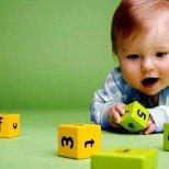 Интернет магазин игрушек для детей «Наши Дети»