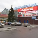 Калинка СПб