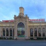 Киноцентр «КАРОФильм» Варшавский экспресс