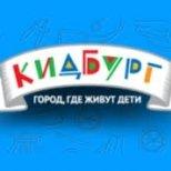 Детский город профессий «КидБург» в Санкт-Петербурге