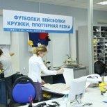 Копировальный центр на Восстания, 1 в санкт петербурге