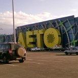 торгово – развлекательный центр лето в санкт петербурге