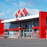 Строительные гипермаркеты Максидом
