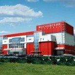 Торговый центр Московский в спб