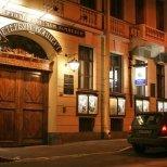 Дом Кочневой в Санкт-Петербурге