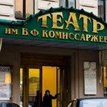 Театр имени В. Комиссаржевской в Питере