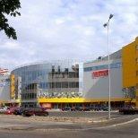 Торгово – развлекательный центр «Ульянка» в спб