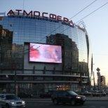 Торгово – развлекательный комплекс «Атмосфера» в санкт петербурге