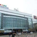 Торгово – развлекательный центр «Пик» в санкт петербурге