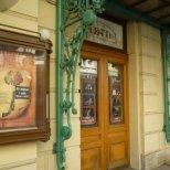 Учебный театр ГАТИ «На Моховой» в санкт петербурге