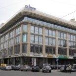 Визовый центр Финляндии в Санкт-Петербурге