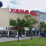 торгово – развлекательный центр южный полюс в спб