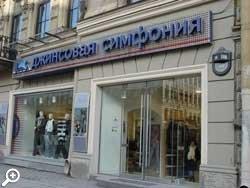 Амаль - магазин мусульманской одежды