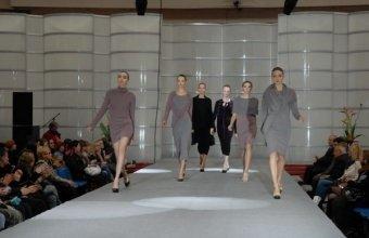 Выставка «Индустрия моды»