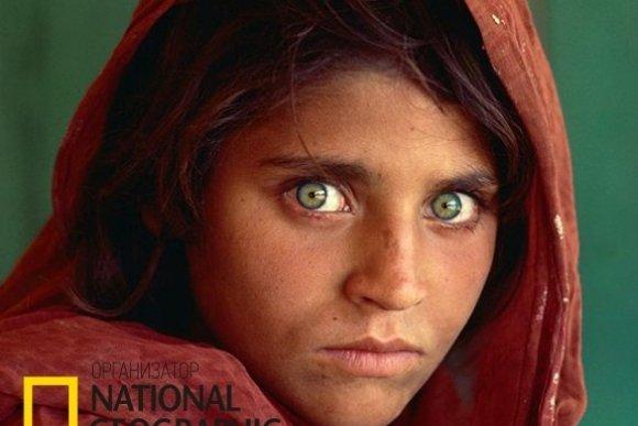 Фотовыставка, посвящённая 125-летию National Geographic