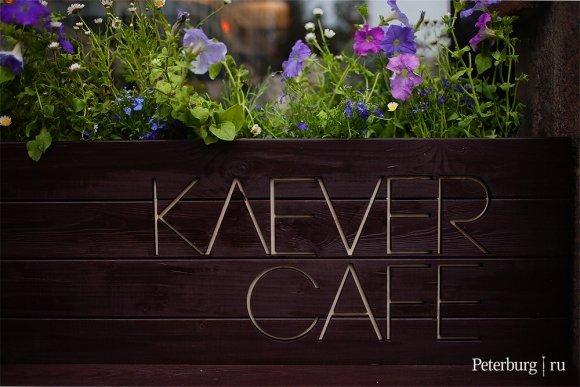 Клевер кафе - Зеленина 21