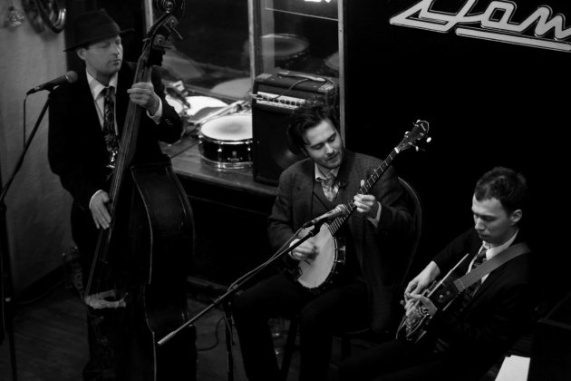 Концерт «Doctor Jazz»