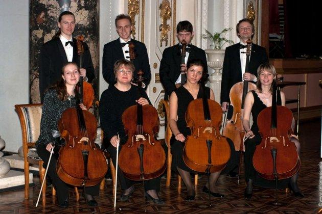 Концерт ансамля виолончелистов