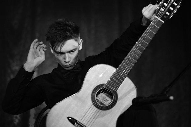 Концерт «Магия гитары»