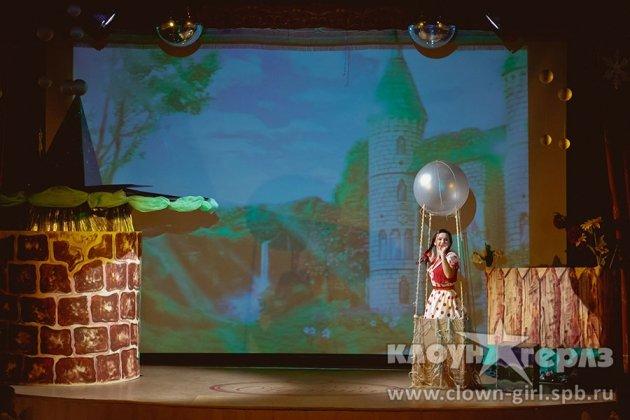 Театральное представление «Новый год в Изумрудном городе»