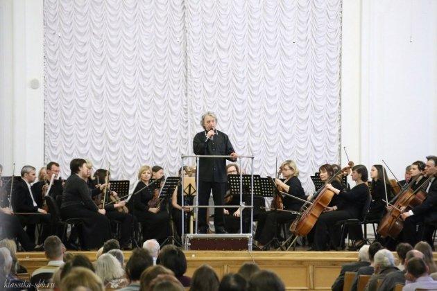 Концерт «И.С. Бах VS А. Пьяццолла»
