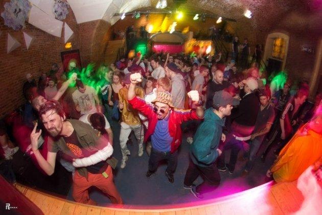 Вечеринка «Maaskantje Happy Hardcore Fest»