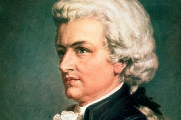 Программа к 260-летию Вольфганга Амадея Моцарта