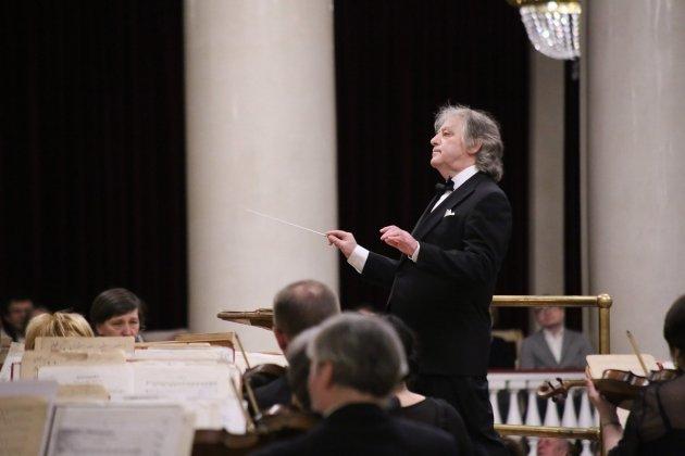 Концерт «Русская классика»