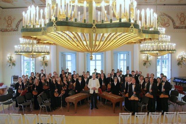 Белые ночи с Андреевским оркестром