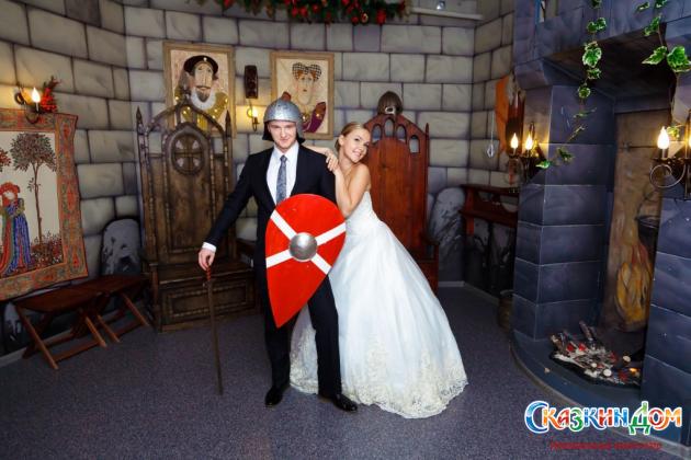 Вечер романтических встреч в «Сказкином Доме»