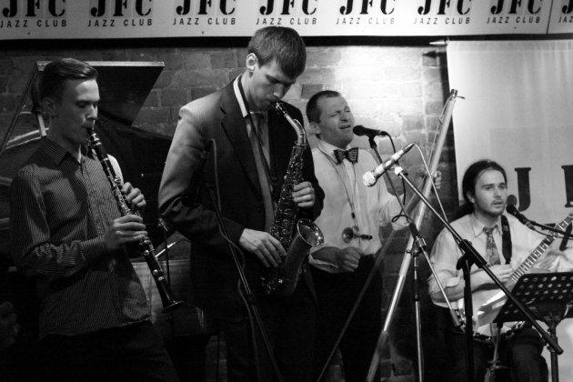 Концерт «От регтайма к джазу»
