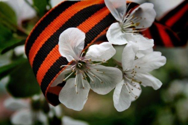 Праздничная программа «Весна Победы»