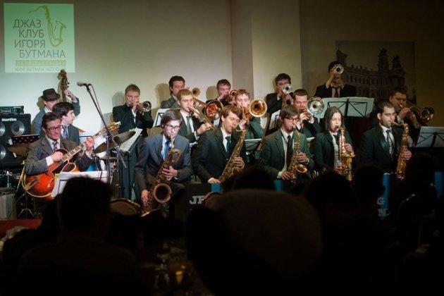 Концерт джазового оркестра «Jazz Philharmonic Orchestra»