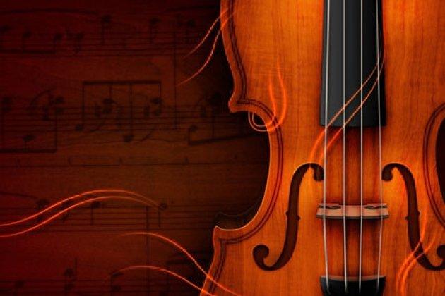 Второй концерт цикла к 260-летию со дня рождения В.А. Моцарта