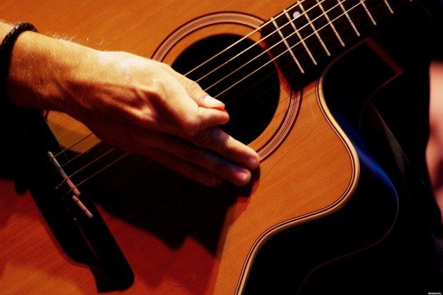 Концерт «Очарование гитары»