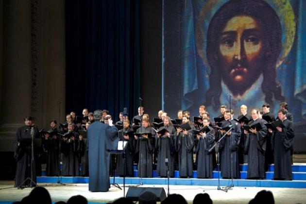 Концерт Хора духовенства Санкт-Петербургской митрополии