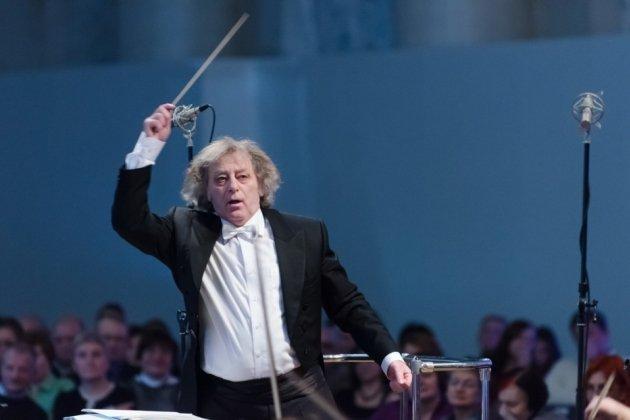 Концерт «Золотая классика»