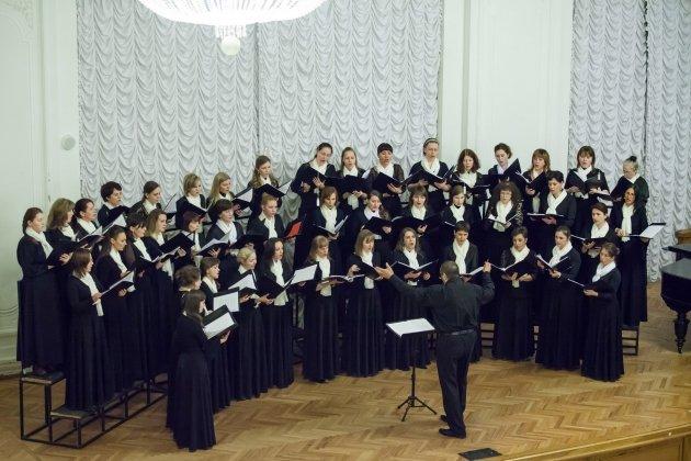 Концерт «С Днем рождения, маэстро»