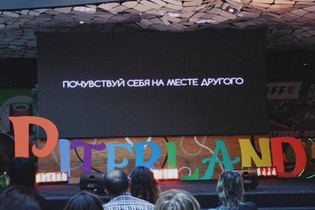 В Петербурге открылось первое в России интерактивное пространство, где можно изучить мир на ощупь