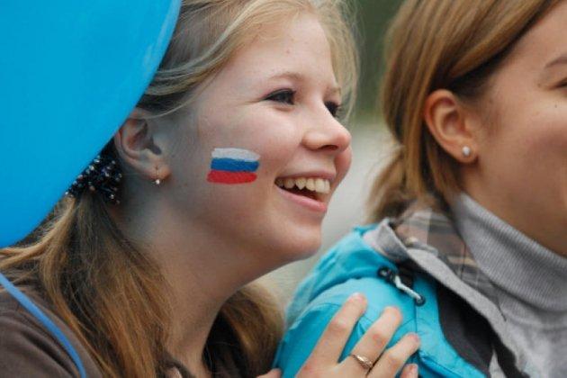 День народного единства в Петербурге 4 ноября 2015