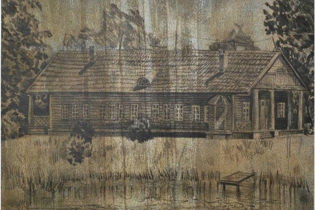 Выставка и аукцион работ художницы Насти Андреичевой