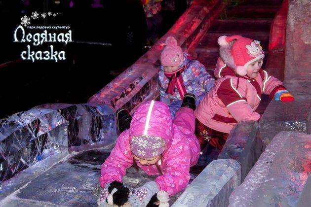 Парк ледовых скульптур «Ледяная сказка»