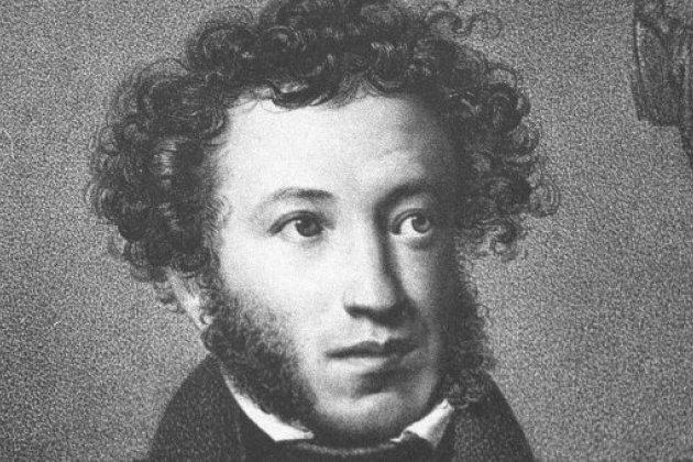 Концерт «Пушкин – душа России»