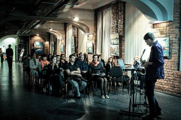 Джазовый концерт всемирно известного музыканта Владимира Чупрыгина